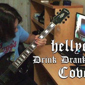 Hellyeah - Drink Drank Drunk Cover by Mert Akcer - YouTube