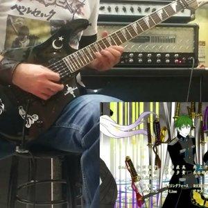 [曇天に笑う]Donten ni Warau ED - Attitude To Life (Guitar Cover) - YouTube
