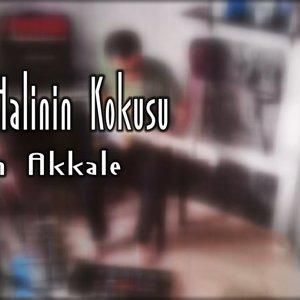 Turan Akkale - Ruh Halinin Kokusu ( Boss RC300 - Loop Station Performance ) - YouTube