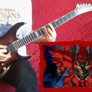 Gundam UC ED - StarRingChild (Guitar Cover) Full Ver...