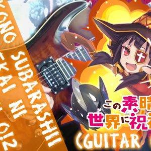 KonoSuba 2 OP - TOMORROW (Guitar Cover) - YouTube