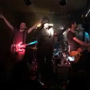 KaiserFaust - Du Hast Cover @UpLost Performance ANKARA - YouTube