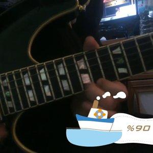 Gitar Dersi - Adım Adım Shred - 2 (TAB'lı) - YouTube