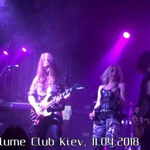 Steelheart - She's Gone Guitar Solo (Live @ Volume Club Kiev)