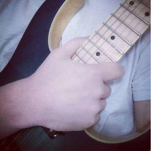 Gitarım & Silahım