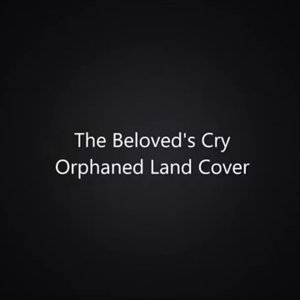 Adem Ateşli - Orphaned Land The Beloved's Cry Cover (Audio Only)