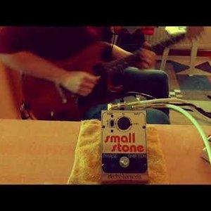 Electro Harmonix Small Stone Phase Shifter Jam