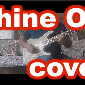 Shine On Your Crazy Diamond (Pink Floyd cover)