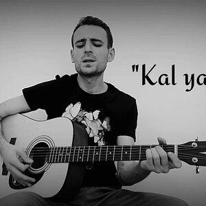 Kal yanımda (akustik) - Murat Erçelebi
